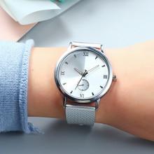 Relogio Feminino 2018 Vansvar Women'S Casual Quartz Plastic Leather Band Starry Sky Wrist Watch Luxe Femmes Montres