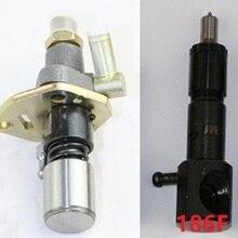 186F инжекторный насос и сопло вместе инжекторный насос и сопло продают костюм для дизельного двигателя kipor kama