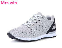 2017 new Men's breathable network gauze black sport shoes male spring and summer running shoes Flat walking jogging shoes
