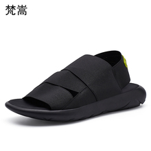 купить summer sandals Sneakers Men Slippers Flip Flops casual Shoes beach outdoor anti-skid по цене 3299.81 рублей