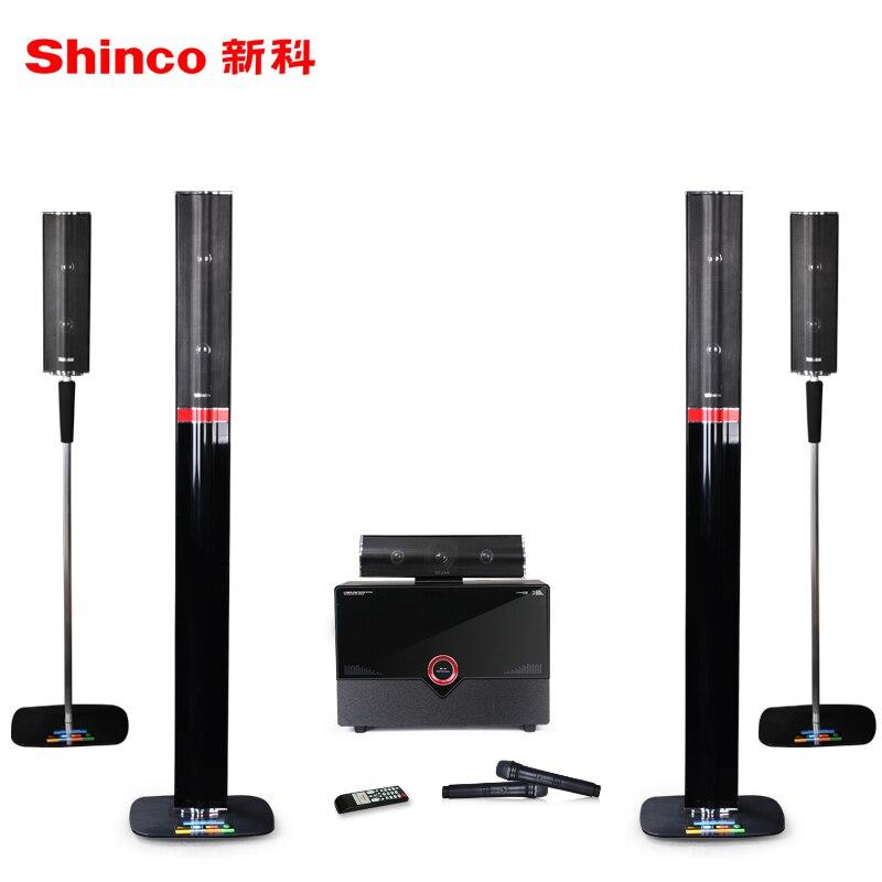 Shinco S1 Home Theater Suite surround sound stereo amplificatore a 5.1 canali wireless