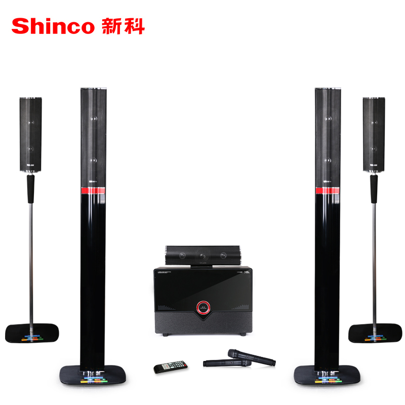 Shinco S1 Home Theater Suite surround sound stereo amplificatore a 5.1 canali wireless