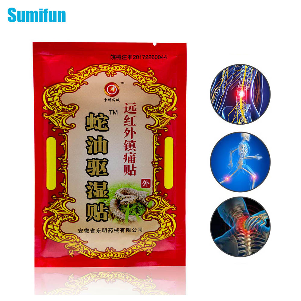 Sumifun 8Pcs/Bag Pain Relieving Patch Chinese Medical Plasters Snake Oil Muscle Arthritis Health Care Pain Patchs C1561Sumifun 8Pcs/Bag Pain Relieving Patch Chinese Medical Plasters Snake Oil Muscle Arthritis Health Care Pain Patchs C1561