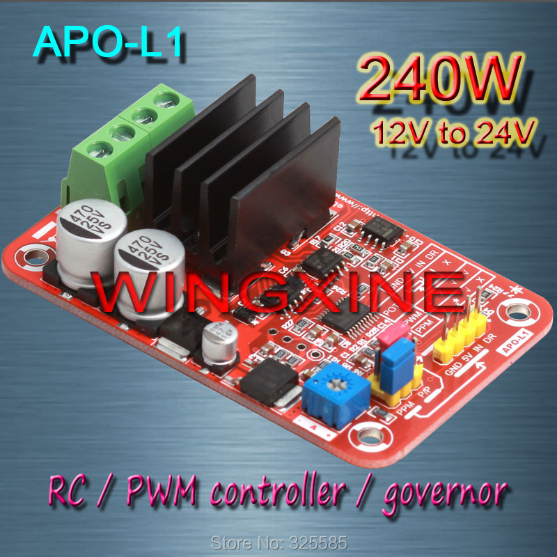 Free shipping APO L1 DC brush motor PWM controller RC speed controller 240W MAX 12V 24V