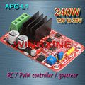 Free shipping ,  APO-L1  DC brush motor   PWM controller + RC + speed controller   240W(MAX)/12V-24V