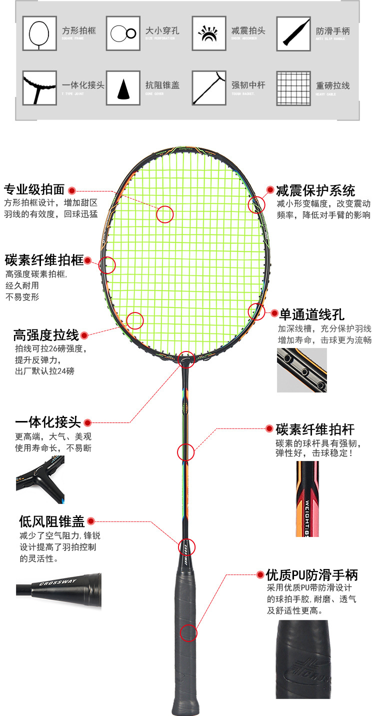 Crossway 2Pcs Competition Level Professional Badminton Rackets Doubles Training Sport Game Badmintonrackets Carbon Lightest 75G 12