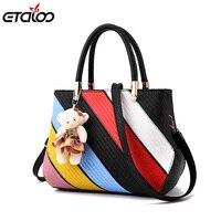 Female bag 2017 new bag female Korean version of the stereotyped sweet fashion handbags Messenger bag shoulder bag