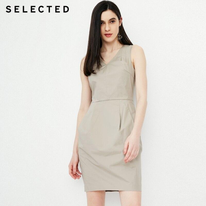 SELECTED women s micro elastic cotton slim umbrellar V neck sleeveless dress S 41822J529