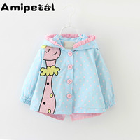 Hot Quality Baby Girl Jacket Coat Autumn Spring Cotton Infant Outerwear Cute Bowknot Toddler Kids Clothes