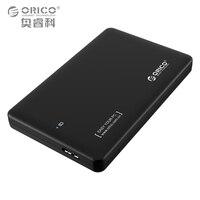 Hot ORICO 2599US3 2 5 Hdd Enclosure Sata To USB 3 0 External Free Tool Hdd