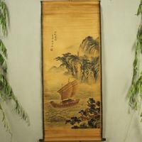 Exquisite Chinese Antique collection Imitation ancient Landscape picture No.13