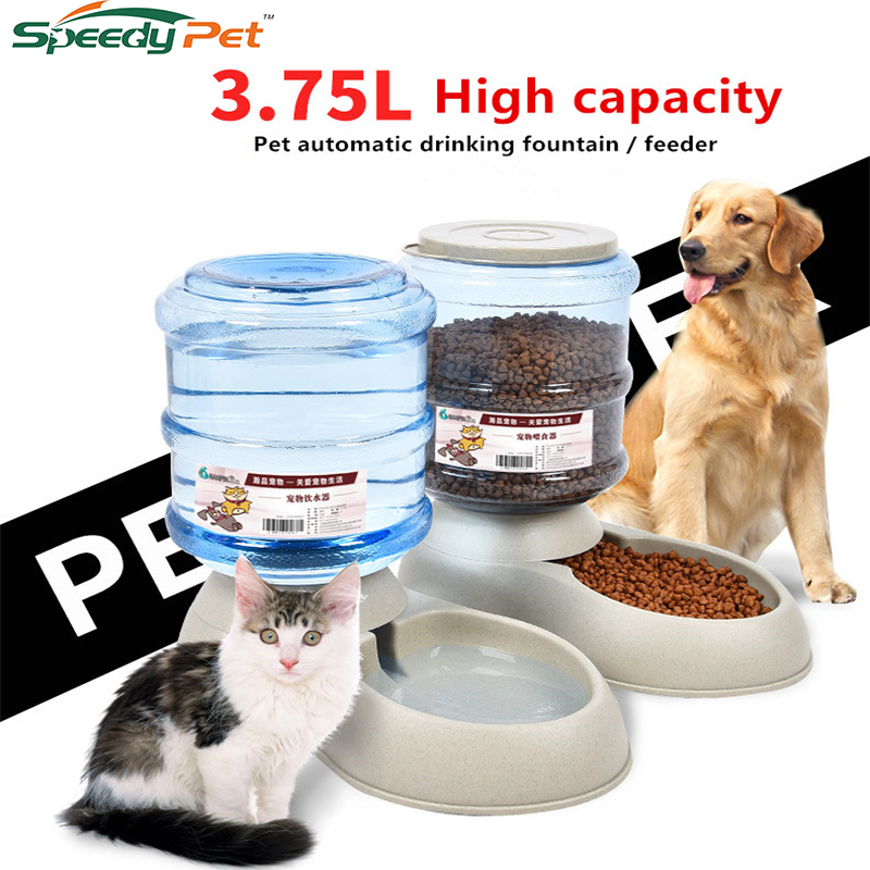 3.75L Automatic Pet Water Feeder Fountai