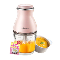 Household Health Multifunction Mini Automatic Baby Low Noise Meat Grinder Cooking Machine Fruit Vegetables Juicer Pink Cute