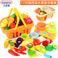 17PCS/set Vegetable Fruit  Cutting Child Pretend Play Kitchen Toys Baby Puzzle Educational Toys for 2-6 year old kids gift