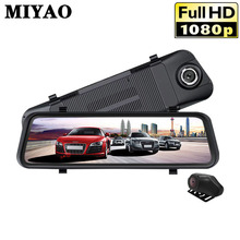 9.35 Inch Touch Screen Car Dvr Camera Rearview Mirror Dvrs Dual Lens Video Recorder Night Vision Dash Cam FHD 1080P Registrator недорого