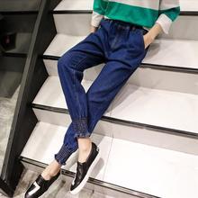 Новый Корейский вентилятор отделки брюки свободные на эластичные высокой талией джинсы женский студенческое движение Харен брюки