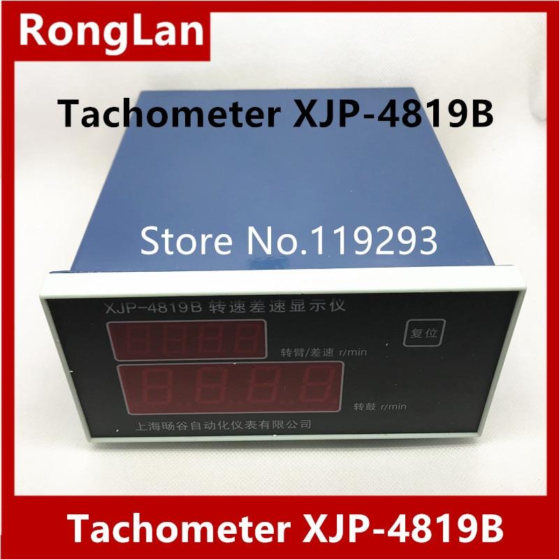 [BELLA] Production of centrifuge tachometer XJP-4819B genuine original[BELLA] Production of centrifuge tachometer XJP-4819B genuine original