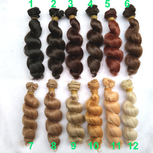 1pcs 15cm x 100cm brown flaxen coffee black brown natural color high temperature curly doll wig