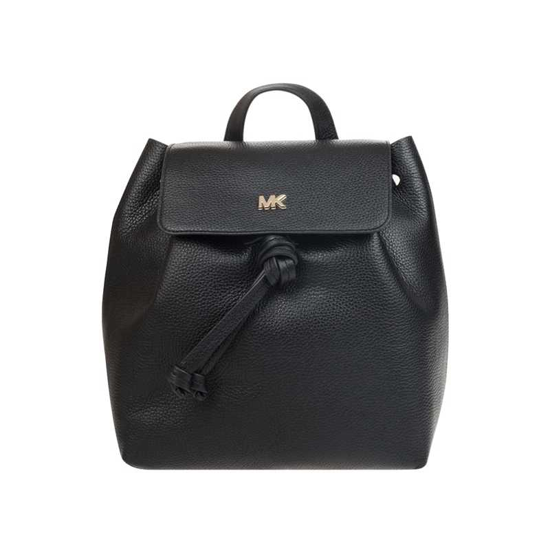 Michael Kors MK Junie Medium Pebbled Leather Backpack 30T8TX5B2L