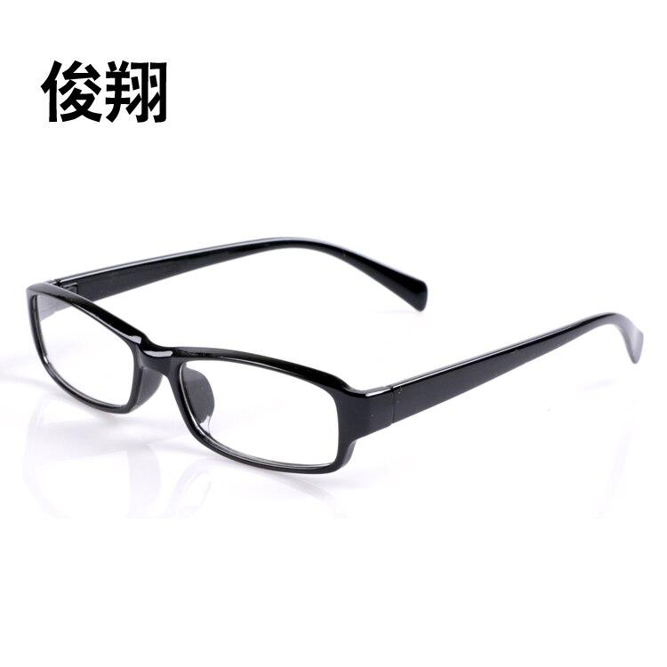 fashion ultra light quality reading glasses s