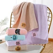 FOURETAW 1 Piece Cartoon Cat Kitty Pattern 35x75cm 100% Cotton Face Towel Bath Towel Soft Cotton Beauty Towel Bathroom Products floral pattern face bath towel 100