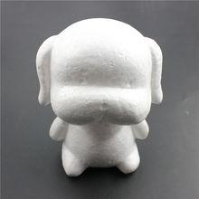 1 pcs Modelling Polystyrene Styrofoam Foam dog rabbit White Craft Balls For DIY Christmas Party Decoration Supplies Gifts