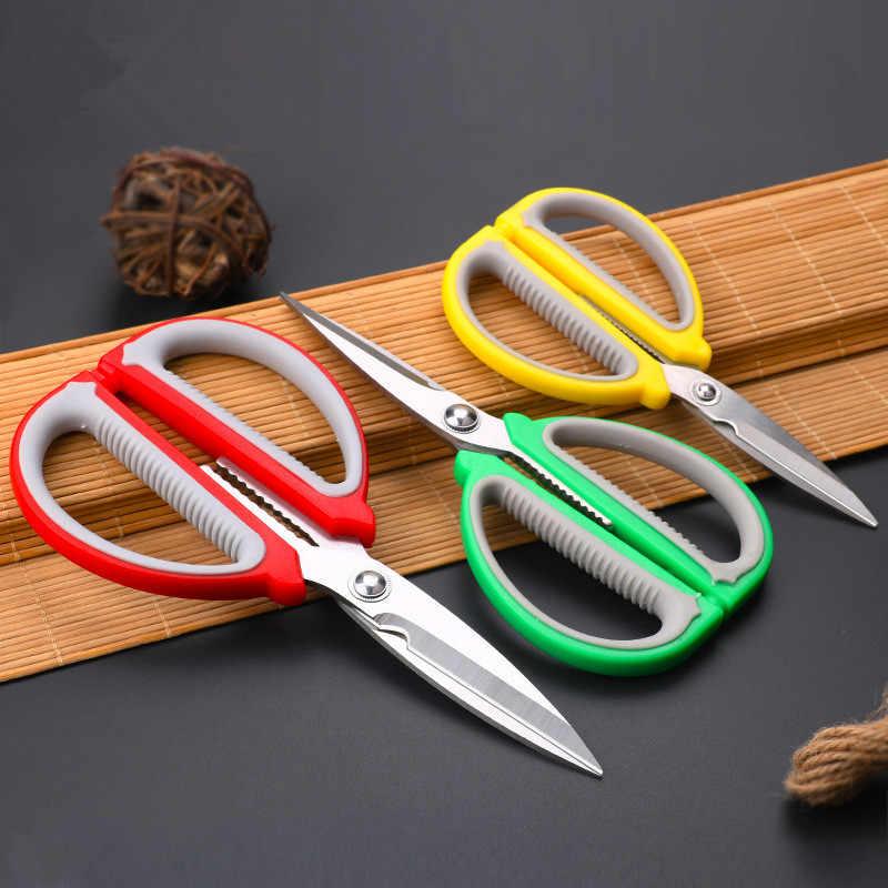 Нержавеющаясталь кухонный резак для овощей мясо рыба гайка, мульти-функциональные ножницы для студентов ручной Бумага-cut Офисные ножницы