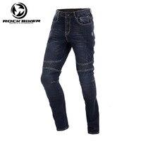 ROCK BIKER Vintage Summer Motorcycle Trousers Men Racing Moto Sports Pants Equipamento de Motocross Motorcycle Jeans