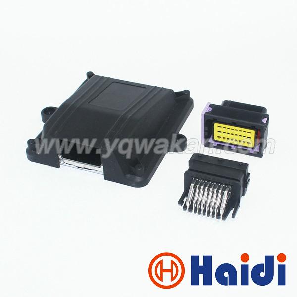 Free shipping 1set 24p ECU plastic enclosure box case motor car LPG CNG conversion ECU controller auto connector parts free delivery car engine computer board ecu 0261208075