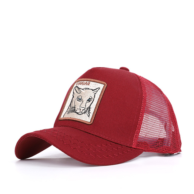 RED-COUGAR Baseball net 5c64f225d7615