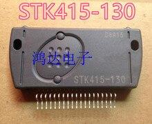 Nueva Promoción STK415 130 Original