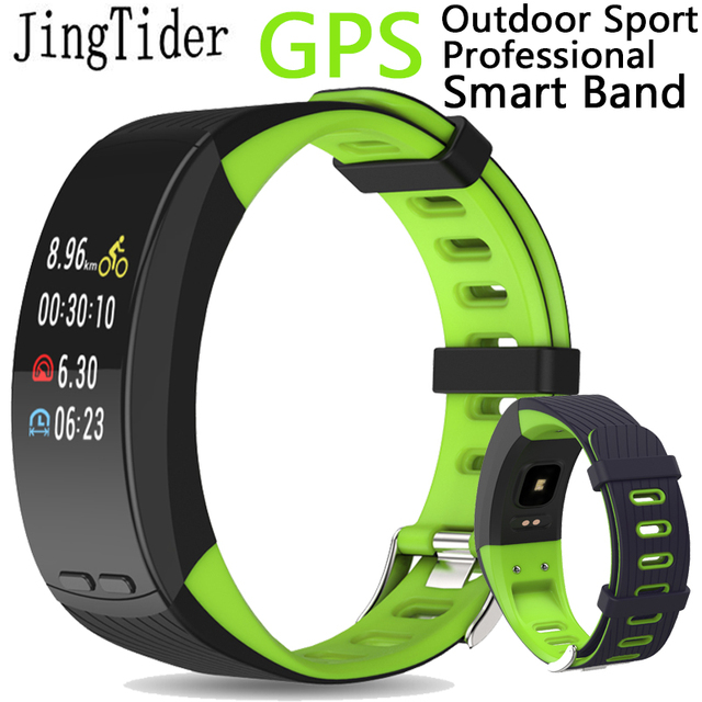 Professional GPS Sport Bracelet P5 Plus Smart Band Color Display Heart Rate Monitor Wristband Barometer Activity Fitness Tracker