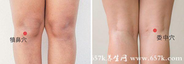 40岁后易膝关节疼痛 常做3动作 预防膝盖退化