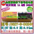 Relé de sinal AGY2324 DS2Y-S-24 V DS2Y-S-24 v AGY2324
