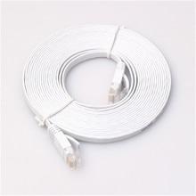 5 г плоский кабель многожильный Чистая медь джемпер маршрутизатор сети кабель Gigabit шесть сетевой WSX10