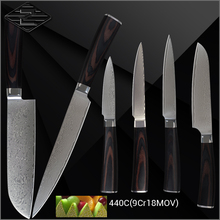 Buy  e kitchen knives cooking tools set knives.  online