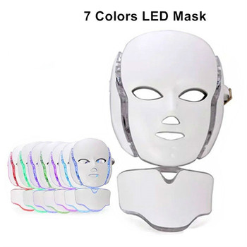 PDT Light Therapy LED Facial Mask With 7 Photon Colors For Face And Neck Home Use Skin Rejuvenation LED Face Mask