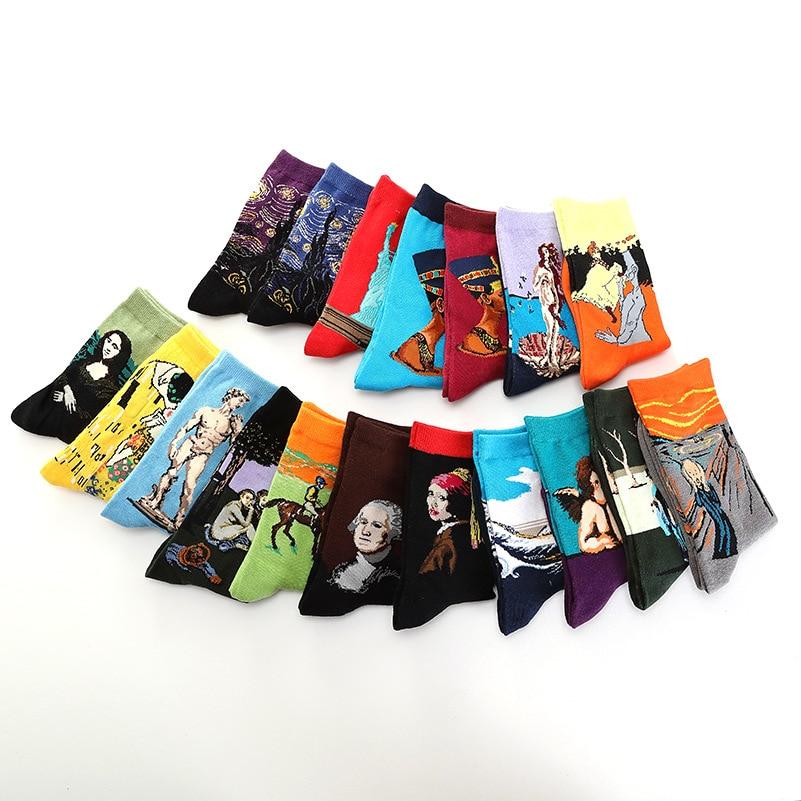 Happy Socks UnisexFunny Art Dress Socks Color Lot Men's Summer Fashion Socks Set Print Van Gogh Art Socks