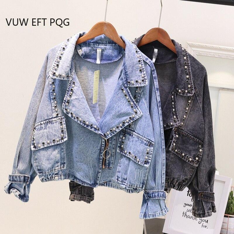 Harajuku Jeans   Jacket   Feminine Coat Fashion   Basic   Coat Female   Jacket   Diamonds Rivet Short Denim   Jacket   for Women Chaquetas Mujer