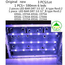 "3PCS (2 * * * *,* 1 * B) สำหรับ LG 32 นิ้ว LG INNOTEK DRT 3.0 32 "" A/B ประเภท 6916L 1974A 1975A 2223A 2224A 6920L 0419D 0418D 590mm 6 LEDs"