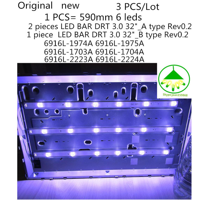 "3PCS(2*A,1*B) for LG 32 inches LG INNOTEK DRT 3.0 32"" A/B Type 6916L 1974A 1975A 2223A 2224A 6920L 0419D 0418D 590mm 6 LEDs"