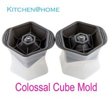 Colossal Ice Cube Molds For Whisky,Ice Maker,2 PCS/set,Oversize Cube,Cool Cocktail Drink.PP&Silicone BPA Free K150