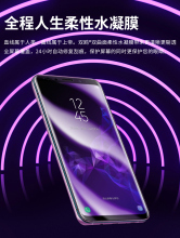 0.15mm mobile phone HD protective film for xiaomi 8 8se 6 6X 5X 5S 9D water soft