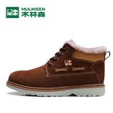 Mulinsen пробный походная обувь, снегоступы горные нескользящей зимний мех восхождение теплые