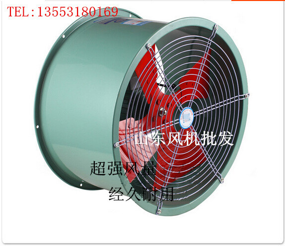 types of kitchen exhaust fans home depot faucets moen sf type ventilation pipes dust blower cylinder axial fan