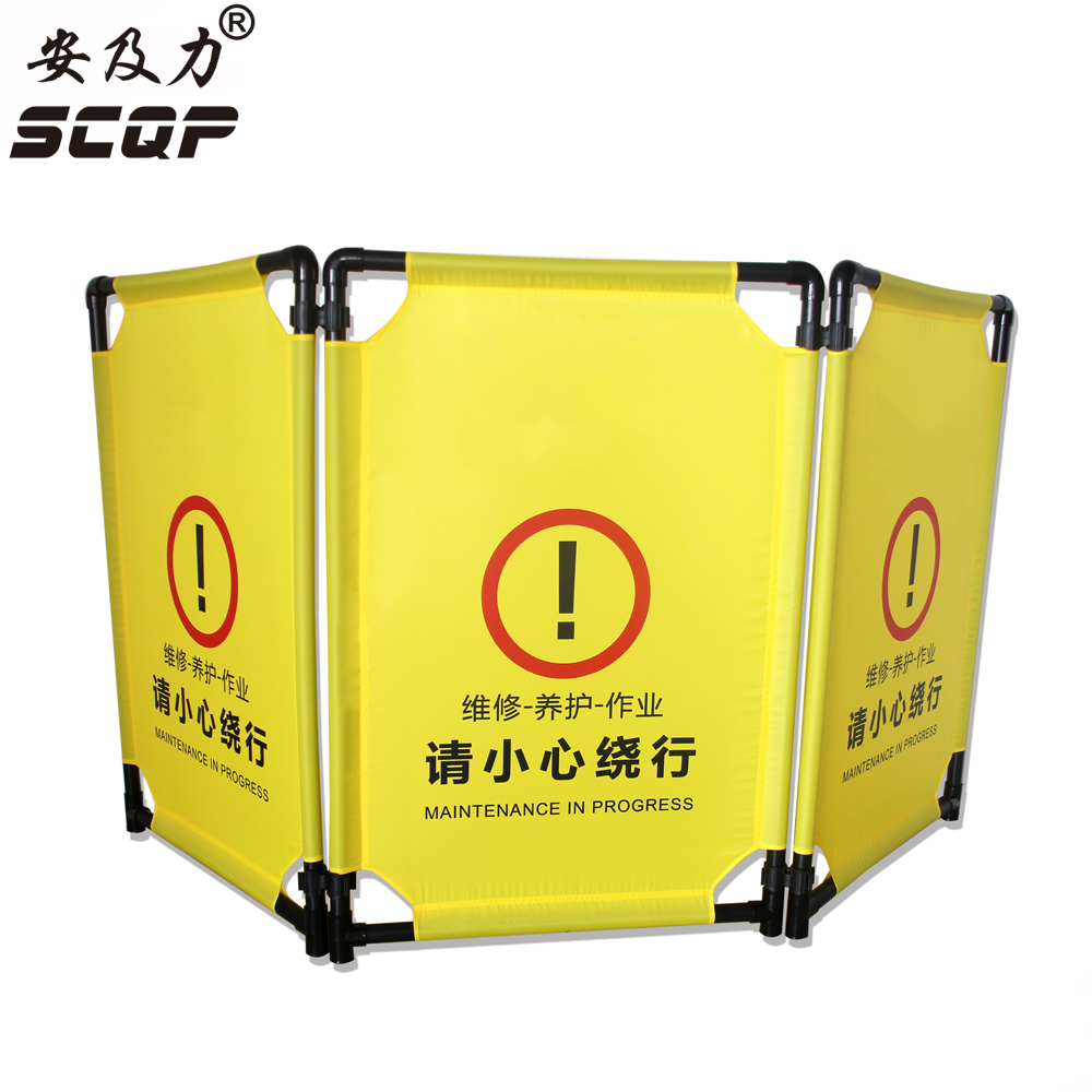 A16 Oxford Plastic Foldable Elevators Maintenance Barrier Safety Traffic Barricade Folding Construction Fence Custom 60*90 a6 folding cloth advertising barrier plastic traffic barriers fence foldable oxford fencing road crowded safety warning signs