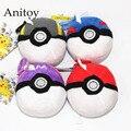 4pcs/lot Anime Cartoon Monsters Ball 8cm Plush Dolls with Chain Stuffed Soft Toys Kids Gift Pendants Ring AP0069