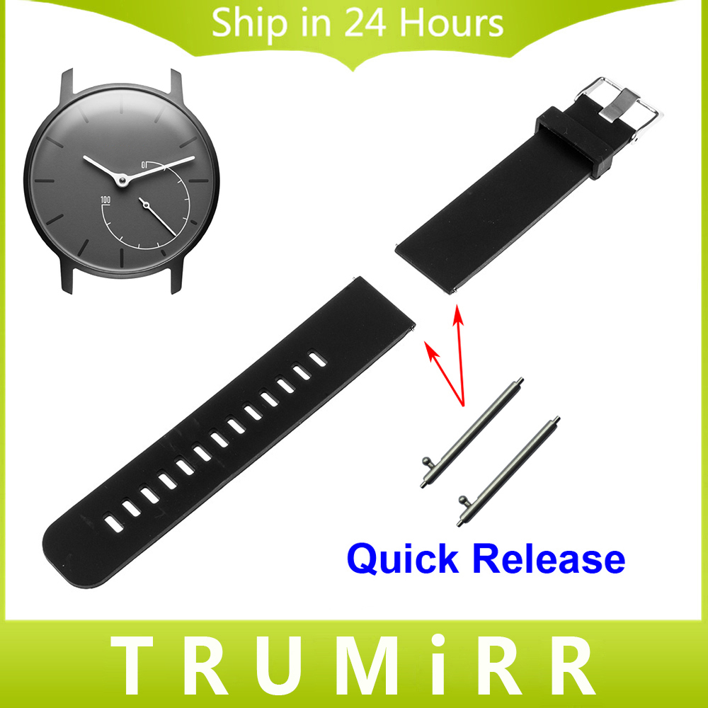 все цены на 18mm Silicone Rubber Watchband with Quick Release Pin for Withings Activite / Steel / Pop Smart Watch Band Resin Bracelet Strap