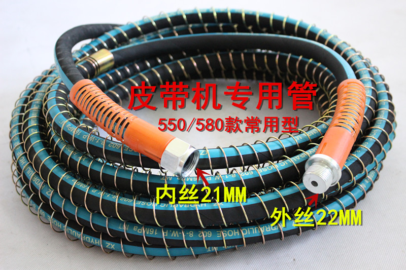 280/380/55/58 type cleaning machine accessories cloth pipe steel pipe high pressure car washing machine water outlet pipe