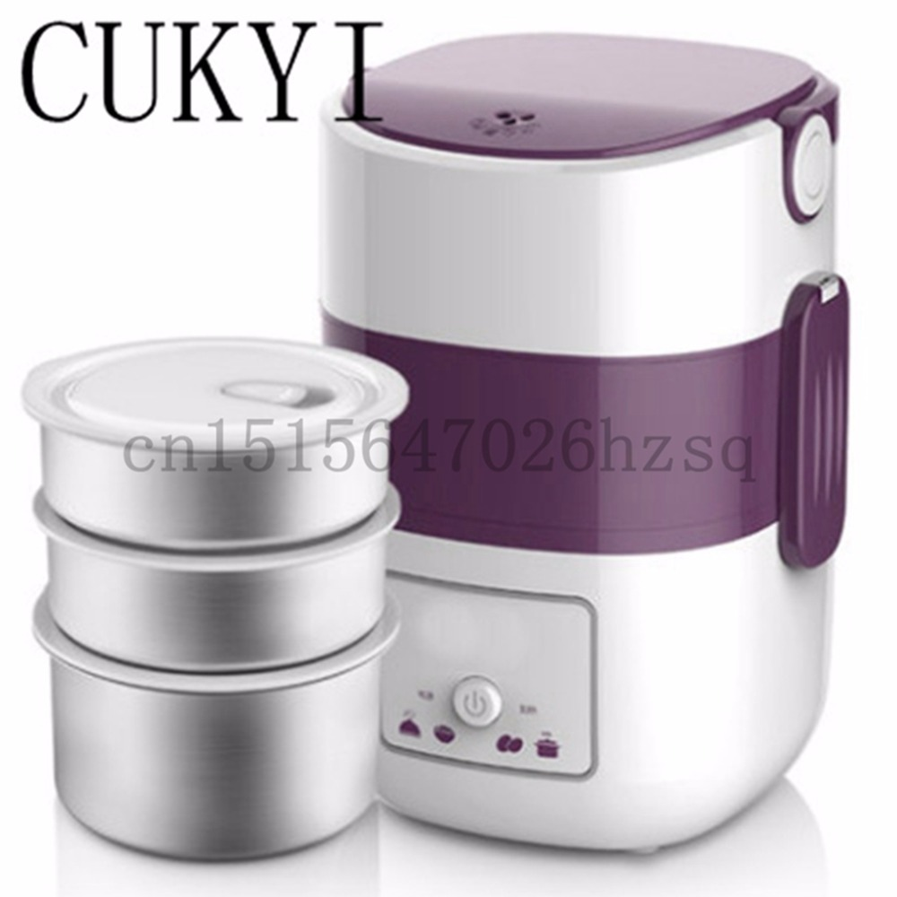 CUKYI 1.9L Portable electric cooker rice cooker home office enough for 2-4 persons Water partition cooking three layer cukyi 1 2l portable electric cooker rice cooker used in house or car enough for 1 2 persons